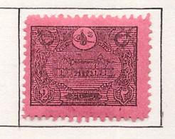PIA - TURCHIA  : 1913 - Segnatasse. - (Yv 47 ) - Neufs