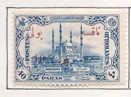 PIA - TURCHIA  : 1913 - Segnatasse Francobollo Precedente Sovrastampato. - (Yv 53 ) - Neufs
