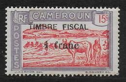 CAMEROUN - TIMBRE FISCAL -  1 Franc - Nuevos