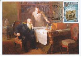 RU 2852 Mih 2635 Russia 05 2020 NO EXTRA FEES Maximum Card 125th Anniversary Of The Invention Of Radio - Cartoline Maximum