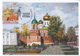 2811 Mih 2590 Russia Maximum Card 01 01 2020 500th Anniversary Of The Tula Kremlin - Cartoline Maximum