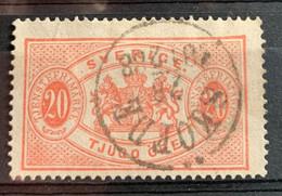 Suède 1874/96  Y  Et T  S 7A O  D.13 - Officials