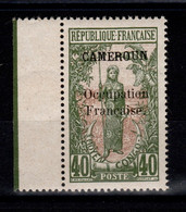 Cameroun - YV 77 N** Papier Couché - Nuevos