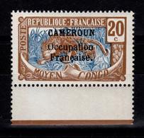 Cameroun - YV 73 N** Papier Couché - Nuevos