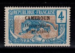Cameroun - YV 69 N** - Nuevos