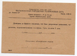 Special Postcard Of The Vilnius City Telephone Network - Lituania
