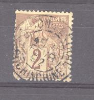 0co  278  -  Colonies Générales  :  Yv  47  (o)     Obl.  Saïgon- Emiral  Cochonchine - Alphee Dubois