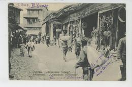 TURQUIE - EDIRNE - ANDRINOPLE - ADRIANOPEL - Demirdschi Tscharschi - Turquia
