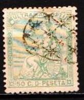Cuba Used Stamp - Cuba (1874-1898)