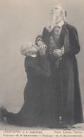 AK - Judaika - Jude Wird Angefleht - 1915 - Giudaismo