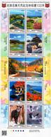 Japan - 2020 - Centenary Of Protecting Historic And Natural Sites - Mint Stamp Sheetlet - Ongebruikt