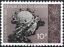 Guinea 1960 - Mi 44 - YT 34 ( Monument Of The UPU, Berne ) MNH** - Guinee (1958-...)