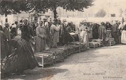 *** 03  ***   Marché En Bresse -- Timbrée Excellent état - Other Municipalities