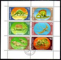 BULGARIA 1990  Prehistoric Creatures Sheetlet Used.  Michel 3840-45 Kb - Gebraucht