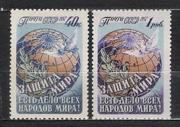 URSS - 1957 - N. 1961/62* (CATALOGO UNIFICATO) - Nuovi