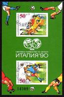 BULGARIA 1990  Football World Cup Imperforate Block Used.  Michel Block 209B - Gebraucht