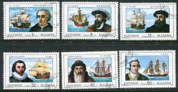 BULGARIA 1990 Maritime Explorers Used.  Michel 3814-19 - Gebraucht
