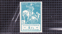 1926 Nr 239** Zonder Scharnier.Overstromingen Van De Maas. - Nuevos