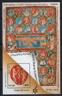 Israël 1985 Mi. Bl. 29 Bloc Feuillet 100% Neuf ** ISRAPHIL, Exposition Philatélique - Hojas Y Bloques