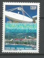 Timbre Polynésie Francais En Neuf ** N 718 - Nuevos