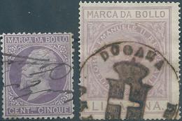 ITALIA-ITALY-ITALIE-1867 King Vittorio Emanuele II,Marca Da Bollo,Revenue Stamps Tax,Obliterated DOGANA,Coat Of Arms - Fiscaux