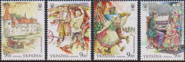 UKRAINE, 2020, MNH, CHRISTMAS, GERMAN HERITAGE, CULTURES, MUSIC, PIANOS, COSTUMES, DANCING, CARS, HORSES,4v - Costumes