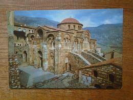Grèce , Le Temple De Hosios Lucas - Griekenland