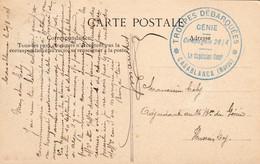 GUERRE DU MAROC  - Beau Cachet Des Troupes Débarquées à Casablanca Génie Cie 26/4  - Bon état  - 2 Scans - Otras Guerras