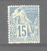 0co  324  -  Colonies Générales  :  Yv  51 A   *  Bleu Clair - Alphée Dubois