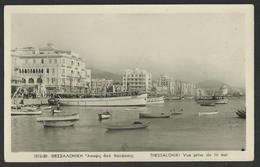 Salonique Thessaloniki Vue Prise De La Mer Old Postcard (see Sales Conditions) 03459 - Griekenland