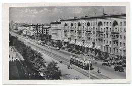 Zaporizja Zaporozje Avenue Lenin Tram Tramway Strassenbahn 30's - Ukraine