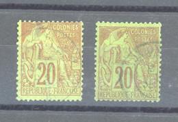 0co  329  -  Colonies Générales  :  Yv  52-52a    (o) - Alphée Dubois