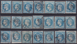 N°29 21 Timbres, Principalement Type II, Tous Avec Variété, 1er Choix, Très Intéressant - 1863-1870 Napoleone III Con Gli Allori