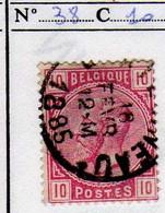 Belgique (1883) - Leopold Ier . Oblit - 1883 Leopoldo II