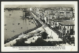 THESSALONÍKI, SALONIKI 1939. BOULEVARD NIKÉ Old Postcard (see Sales Conditions) 03464 - Griekenland