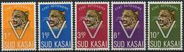 Sud Kasai 1961. COB #20/24 MNH/Luxe. Fauna. Animals. Leopard (Ts48) - South-Kasaï