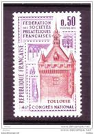 ##3, France, MNH, Toulouse, Château, Horloge, Philatélie, Philately, Castle, Clock - Unused Stamps