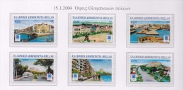 GREECE STAMPS 2004/ATHENS 2004:OLYMPIC CITIES-15/1/04-MNH-COMPLETE SET-20% BELOW FACE VALUE - Unused Stamps