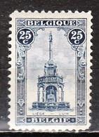 164A**  Perron De Liège - LA Bonne Dentelure - MNH** - Certificat Michaux - LOOK!!!! - Unused Stamps