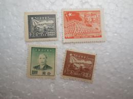 Timbres CHINE.. Mao Tsé-toung.. Sun Yat-sen 10 $ De 1949..Train & Postal - Sin Clasificación