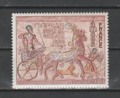 "FRANCE / 1976 / Y&T N° 1899 ** : Fresque D'Abu-Simbel ""Ramsès II"" X 1 - Unused Stamps"