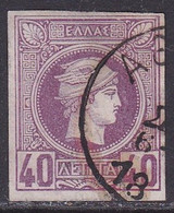 GREECE 1886-1888 Small Hermes Head Belgian Print Scarce 40 L Violet Used Vl. 82 - Used Stamps