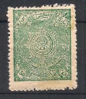 Afghanistan - 1921-24 - N°Yv. 218b - 30 Paisa Vert-bleu - Neuf Luxe ** / MNH / Postfrisch - Afghanistan