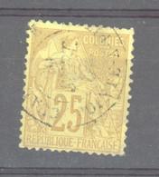 0co  368  -  Colonies Générales  :  Yv  53   (o)    Obl.   Pointe à Pitre - Guadeloupe - Alphée Dubois