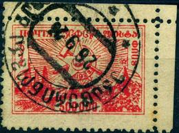 """TRANSKAUKASIEN Transkaukasische  Republik 1923 Michel-# 24 """" Luxus-Eckrandstück Mit Feinem Georgien-o  """" - Georgien"""
