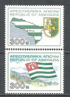 Georgia-Abkhazia APSNY Local Mint Stamps MNH (**) 1993 - Georgien