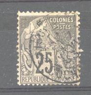 0co  393  -  Colonies Générales  :  Yv  54  (o)    Obl.  Saïgon - Cochinchine - Alphee Dubois