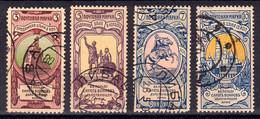 RUSSIA - 1905 : SÉRIE COMPLÈTE / COMPLETE SET - Mi. 57 - 60 / Yv. 55 - 58 - USED In ЛИБАВА / LIEPAJA - LATVIA (ag475) - Usati