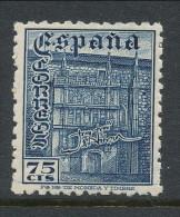 Spain 1946 Edifil #  1003. Universidad De Salamanca, MNH (**) - 1931-50 Unused Stamps