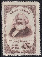 Chine 1953 Yvert 975 (*) Neuf Sans Gomme (AE14) - Unused Stamps